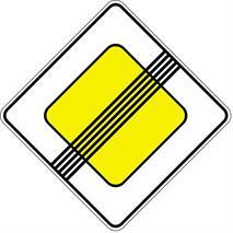Дорожные знаки, фото 52