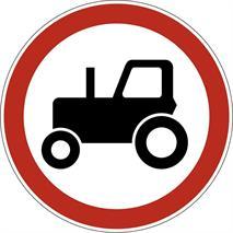 Дорожные знаки, фото 54