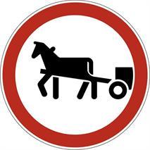 Дорожные знаки, фото 56