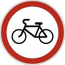 Дорожные знаки, фото 57