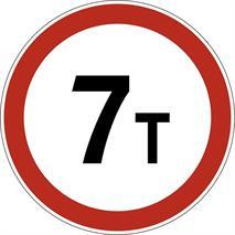 Дорожные знаки, фото 59