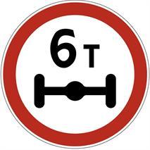 Дорожные знаки, фото 60