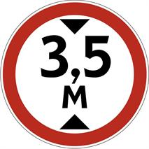 Дорожные знаки, фото 61