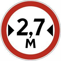 Дорожные знаки, фото 62