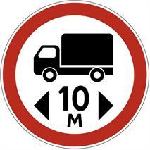 Дорожные знаки, фото 63