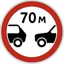 Дорожные знаки, фото 64