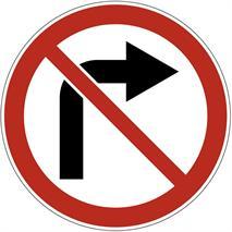 Дорожные знаки, фото 68