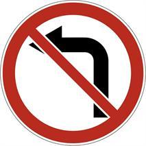 Дорожные знаки, фото 69