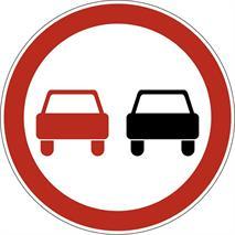 Дорожные знаки, фото 71
