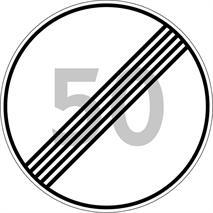Дорожные знаки, фото 76