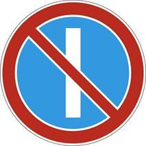 Дорожные знаки, фото 80