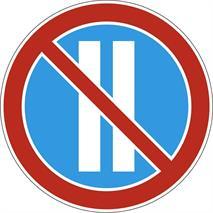 Дорожные знаки, фото 81