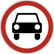 Дорожные знаки, фото 82