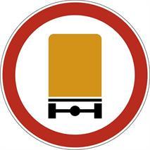 Дорожные знаки, фото 83