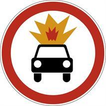 Дорожные знаки, фото 84