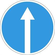 Дорожные знаки, фото 85