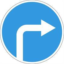 Дорожные знаки, фото 86