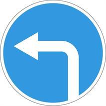 Дорожные знаки, фото 87