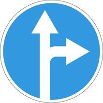 Дорожные знаки, фото 88
