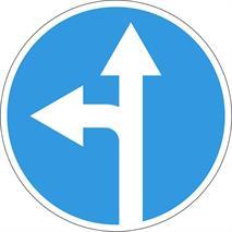 Дорожные знаки, фото 89