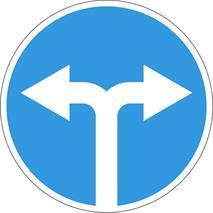 Дорожные знаки, фото 90