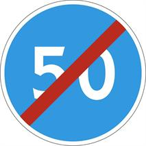 Дорожные знаки, фото 98