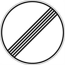 Дорожные знаки, фото 105
