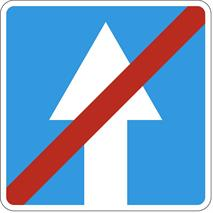 Дорожные знаки, фото 107