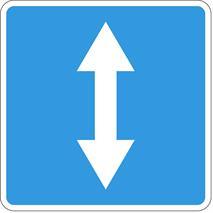 Дорожные знаки, фото 110