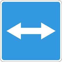 Дорожные знаки, фото 112