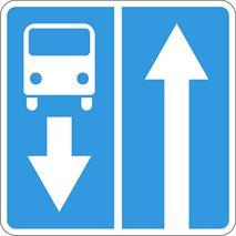 Дорожные знаки, фото 113