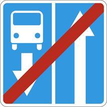 Дорожные знаки, фото 114