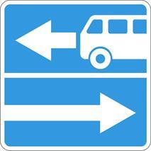 Дорожные знаки, фото 115