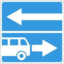 Дорожные знаки, фото 116