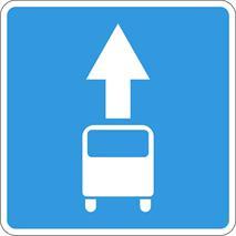 Дорожные знаки, фото 117