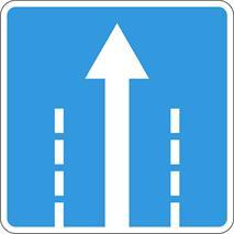 Дорожные знаки, фото 119
