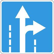 Дорожные знаки, фото 120