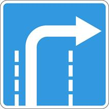 Дорожные знаки, фото 121