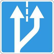 Дорожные знаки, фото 122