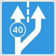 Дорожные знаки, фото 123