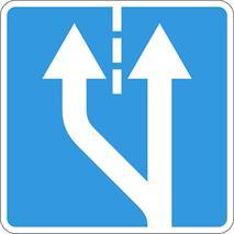 Дорожные знаки, фото 124