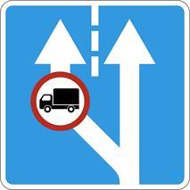 Дорожные знаки, фото 125