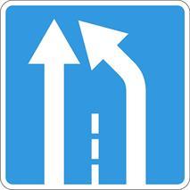 Дорожные знаки, фото 126