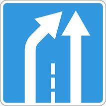 Дорожные знаки, фото 127