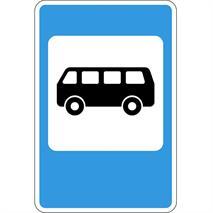 Дорожные знаки, фото 131