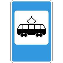 Дорожные знаки, фото 132