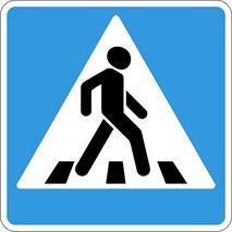 Дорожные знаки, фото 135