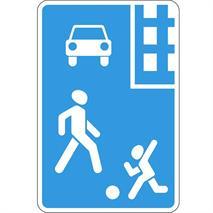 Дорожные знаки, фото 137