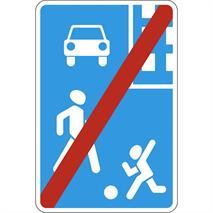 Дорожные знаки, фото 138