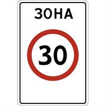 Дорожные знаки, фото 141